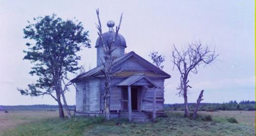 Voyage instagramique dans la Russietsariste